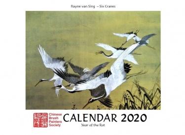 2020 CBPS Calendar