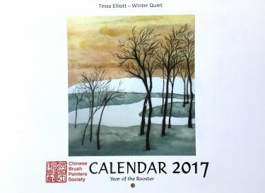 2017 CBPS calendar